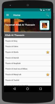 Terjemah Kitab At Thawasin apk screenshot