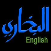 Hadith Bukhari in English icon
