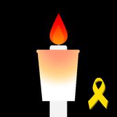 candle (플래시 촛불) icon