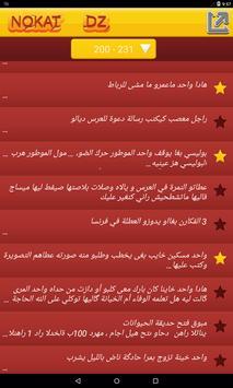 Nokat Dz Top apk screenshot