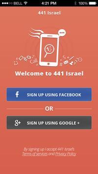 441Israel apk screenshot