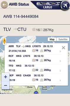 EL AL Cargo apk screenshot