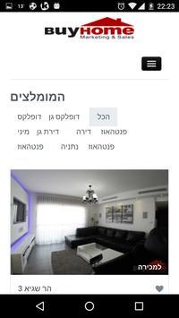 Buy Home apk screenshot