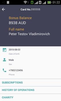 Mobile terminal SERVERIST apk screenshot