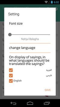Letters of Nahjul Balagha apk screenshot