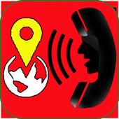 تماس از کجاست؟ رایگان icon
