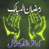 Ramzan Idbadat icon