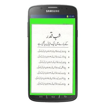 Ramzan Idbadat apk screenshot