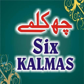 6 Kalma Of Islam With Meaning icon