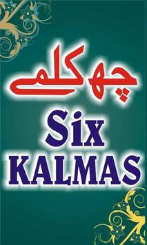 6 Kalma Of Islam With Meaning poster