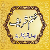 Khatam Shareef icon