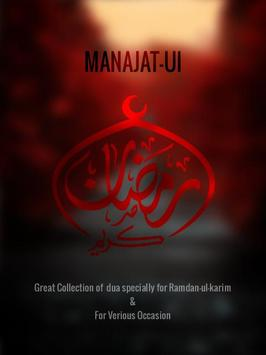Munajat of Ramzan and dua apk screenshot
