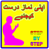 Step By Step Assan - Namaz icon