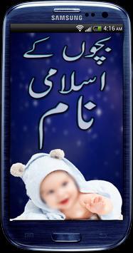 Larko & Larkiyon K Muslim Naam poster