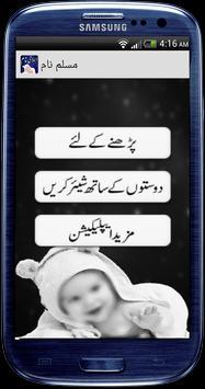 Larko & Larkiyon K Muslim Naam apk screenshot