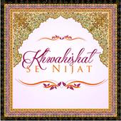 Khwahishat Se Nijat icon