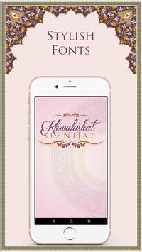 Khwahishat Se Nijat poster