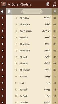 Al Quran Sudais apk screenshot