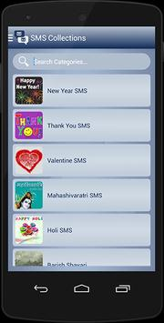 Free SMS Collection poster