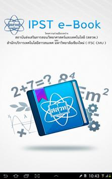 IPST e-Book Store poster