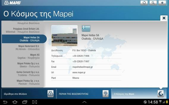 Mapei GR apk screenshot