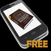eKitab Bulughul Maram - Free icon