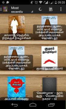 Alamaari - Tamil Book Reader poster