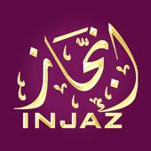 انجاز للتوظيف - INJAZ icon
