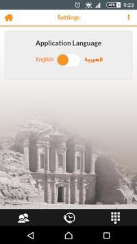 Weinak Application apk screenshot