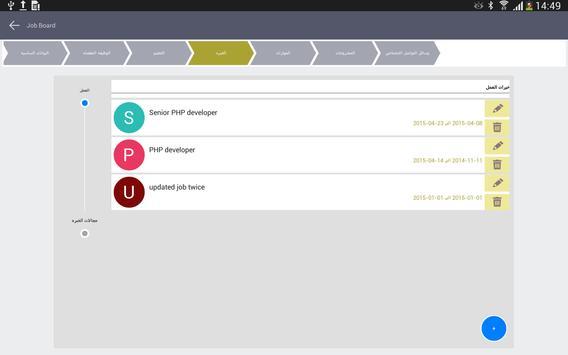 Hasaad apk screenshot