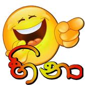 Sinhala Jokes icon