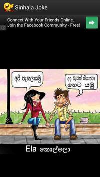 Sinhala Jokes poster