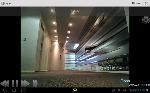 nexViewer2 apk screenshot