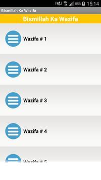 Bismillah Ka Wazifa apk screenshot