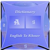 Khmer Dictionary(Glossary) icon