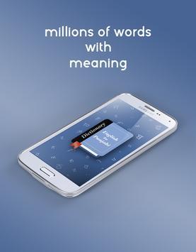 Punjabi Dictionary(Glossary) poster