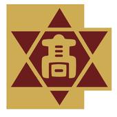 진주고등학교 총동창회 icon