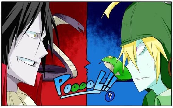 POOOOL!!④ poster