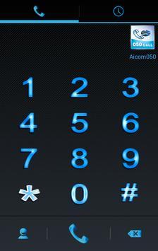 AicomCard〜 apk screenshot