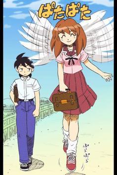 COMIC/まひるの天使 apk screenshot