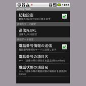 AiRing2Web icon