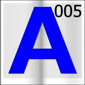 ID:005 経済・金融指標計量分析 icon