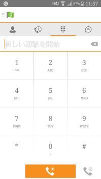 BIGLOBE phone Biz poster