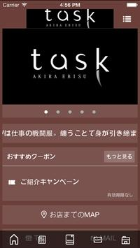 task apk screenshot