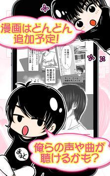 カイワレハンマー物語 無料漫画アプリ apk screenshot