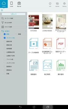 TapStyleCloud apk screenshot