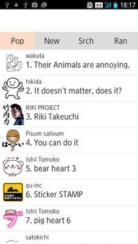 Creators' Stickers Viewer apk screenshot