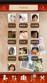 Speed Connect-PhoneBook(Free) apk screenshot