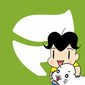 マンガ リーフ - 毎日無料で漫画が読めるアプリ icon