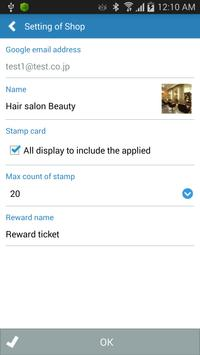 upstamp | NFC stamp card apk screenshot